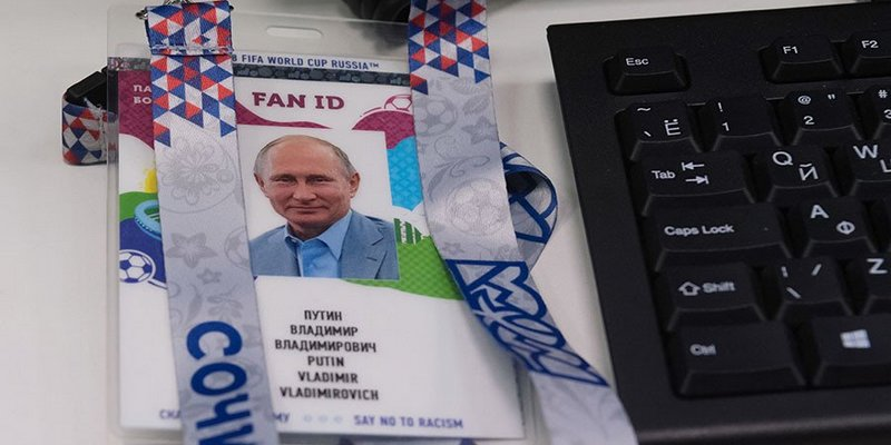 The FAN ID provides visa-free entry to Russia till the end of 2018!