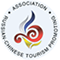 Russian-Chinese Tourism  Promotion Association